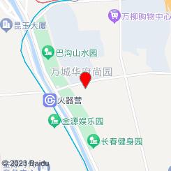 百合春天SPA(万柳店)