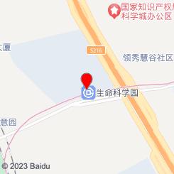 地铁车门广告(昌平线)