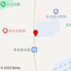 千指坊足道(东大街店)