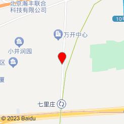良子健身会馆