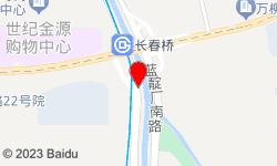 名仕佳人(牡丹园店)