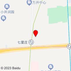 蜜桃轻奢spa(万丰路店)