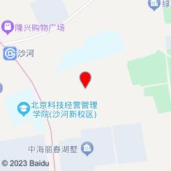 北京弘东堂按摩馆(沙河总店)