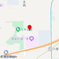 汉江水会影院足道养生