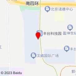 可可(丰台科技园)