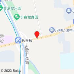北京移花宫丝足会所