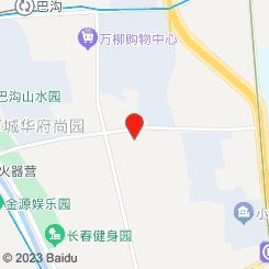 樱蘭健康管理中心