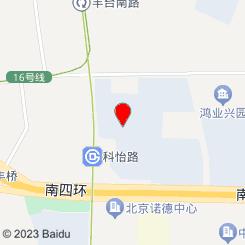 桃源·SPA养生会所
