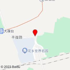 玉莲紫SPA养生会所