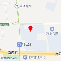 沐花缘·SPA养生会所