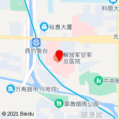 中国人民解放军空军总医院(中国人民解放军空军总医院)
