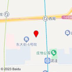 天顺庄足道养生馆