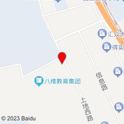 华夏良子(上地店)