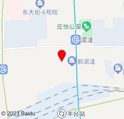 权金城洗浴连锁丰益桥店(丰台店)
