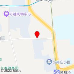 桂泽轩足道养生SPA会所(万柳店)