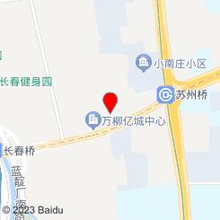 仁人健康馆(苏州桥店)