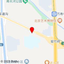 水艺轩养生会所