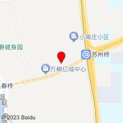 泰合宫古法泰式足浴SPA(万柳店)