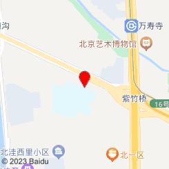 欧悦主题SPA养生会所(紫竹桥店)