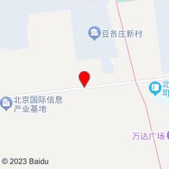 圣金源休闲会馆