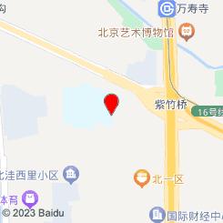 北京伊人高端养生会所