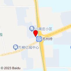 京夜 高端会所SPA