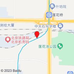 新启点足道(莲花桥店)