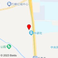 云漫·SPA