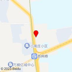 华夏良子(苏州桥店)