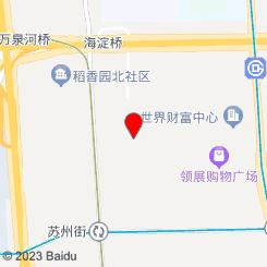 京花道SPA