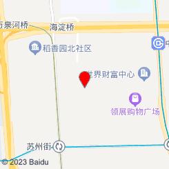 九福阳光艾灸会馆(中关村总店)