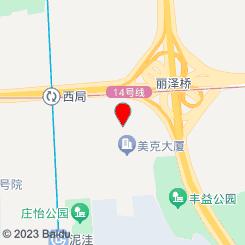 云轩养生会馆(云轩养生)