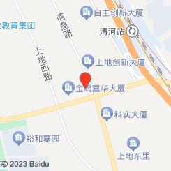水玥·Massage高端SPA会所(上地店)