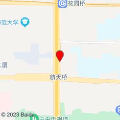 华夏良子(航天桥店)