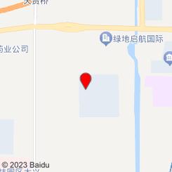 锦瑟养生会所(珺悦国际店)