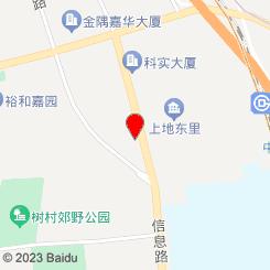 汤泉良子(上地旗舰店)