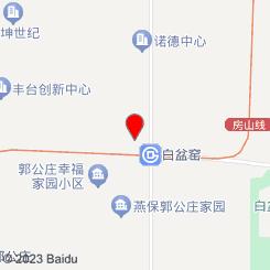 百乐福商务足道(北空小区店)