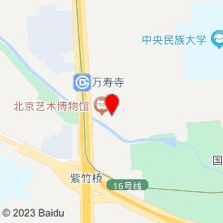 泊丽湾公寓