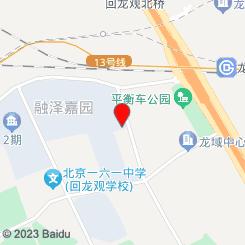 丽安堂(金域华府店)