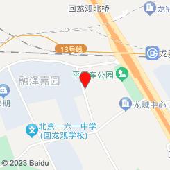 氧生工坊(龙域店)