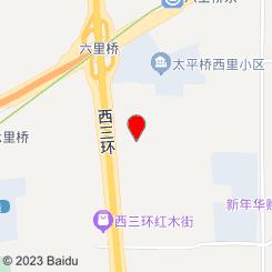 荷花养生会馆(光彩路店)