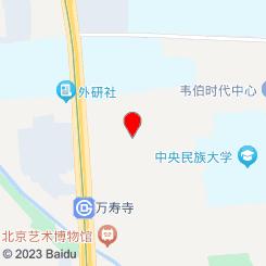 [牡丹园店]权金城spa馆