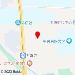 云漫保健会馆