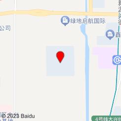 锦瑟年华养生会所(珺悦国际店)