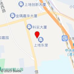 [上地店]芙蓉轩足道馆