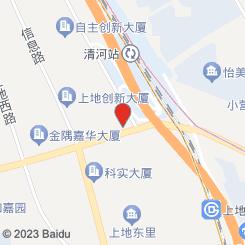 易正堂养生会所(上地三街店)