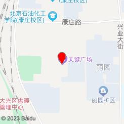 鸿·良子健康管理中心(粉房琉璃街店)