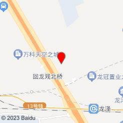 妙男SPA