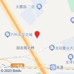 四叶草日式会馆