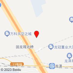 梦养生CLUB